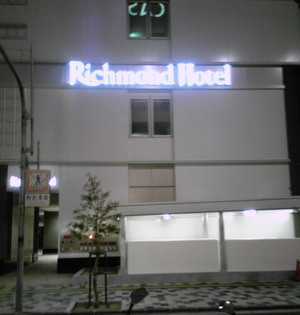 110228richmondo2