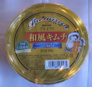 110328wafuukimuchi2