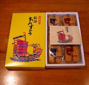110626chinsukou_2