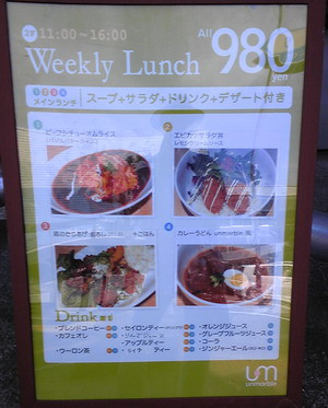 110930lunch2