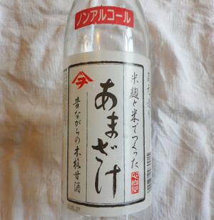 170714amazake
