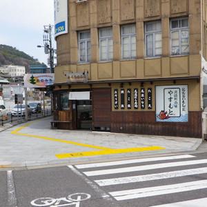 180419yasumoto