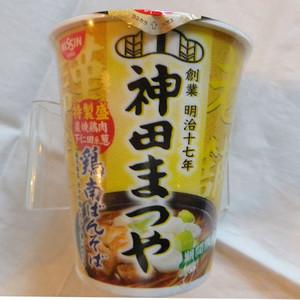 180421matsuya