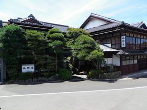 190127takenoya