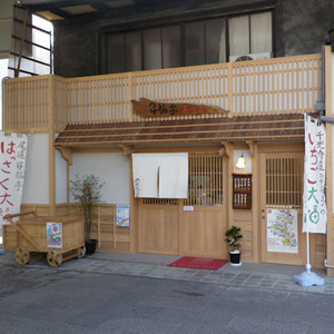 190224shoufuku