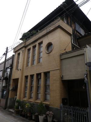 191123house