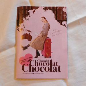 200212chocolat