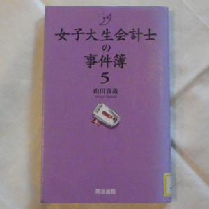 200530kaikei