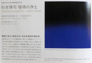 200924sugimoto