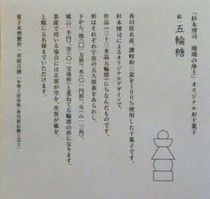 200926gorin2
