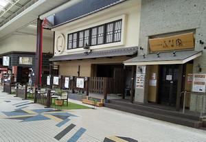 201030funaya2